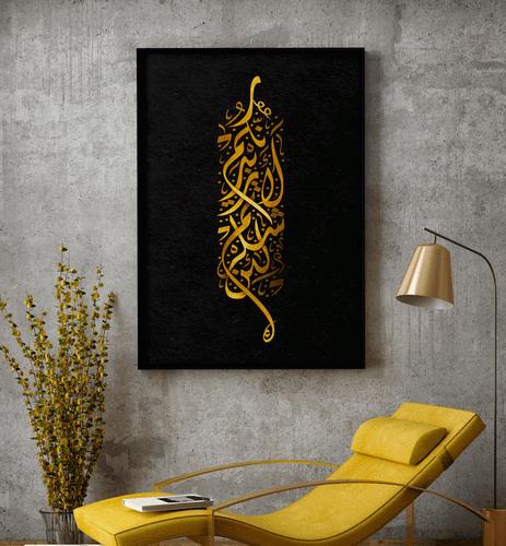 Tableau calligraphie